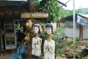 首長族の村