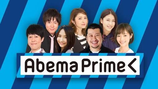 【AbemaTV】旅人美容師桑原淳が明日テレ朝のニュース番組に生出演します!