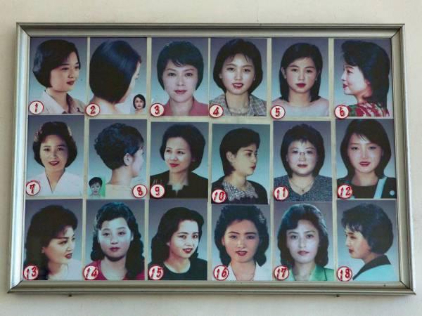 北朝鮮女性のヘアスタイル