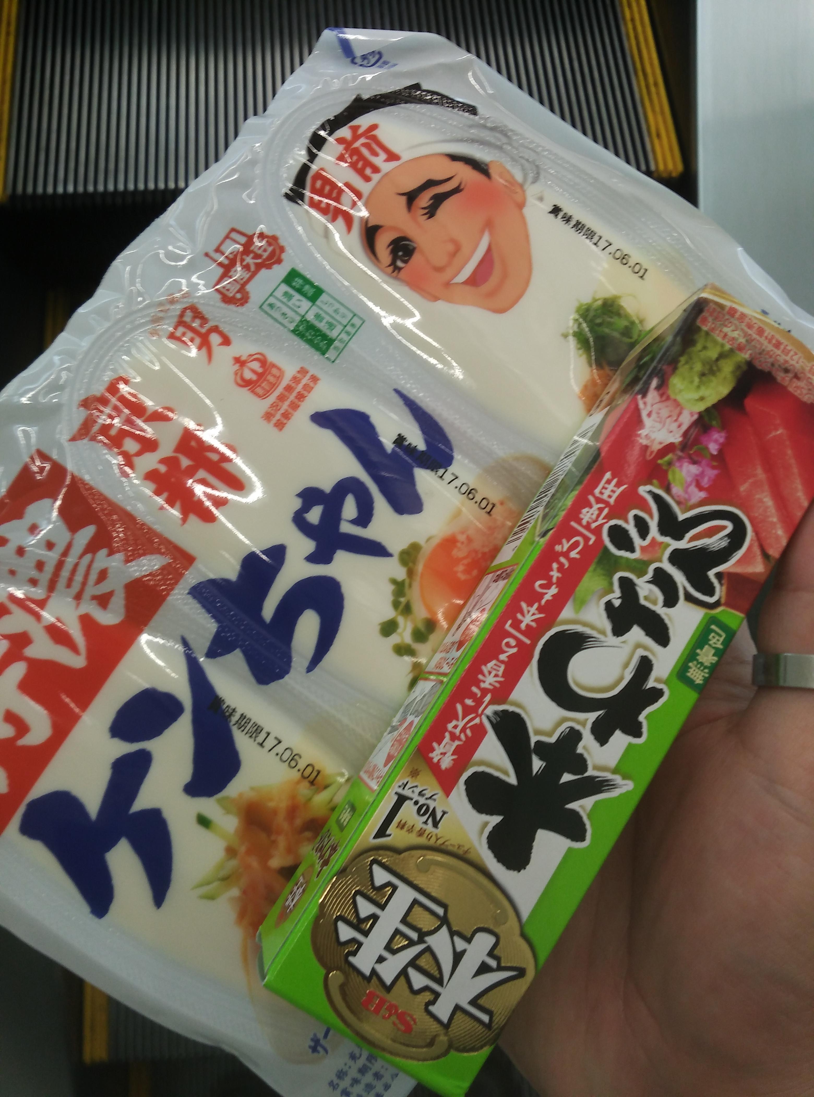京都ケンちゃん豆腐