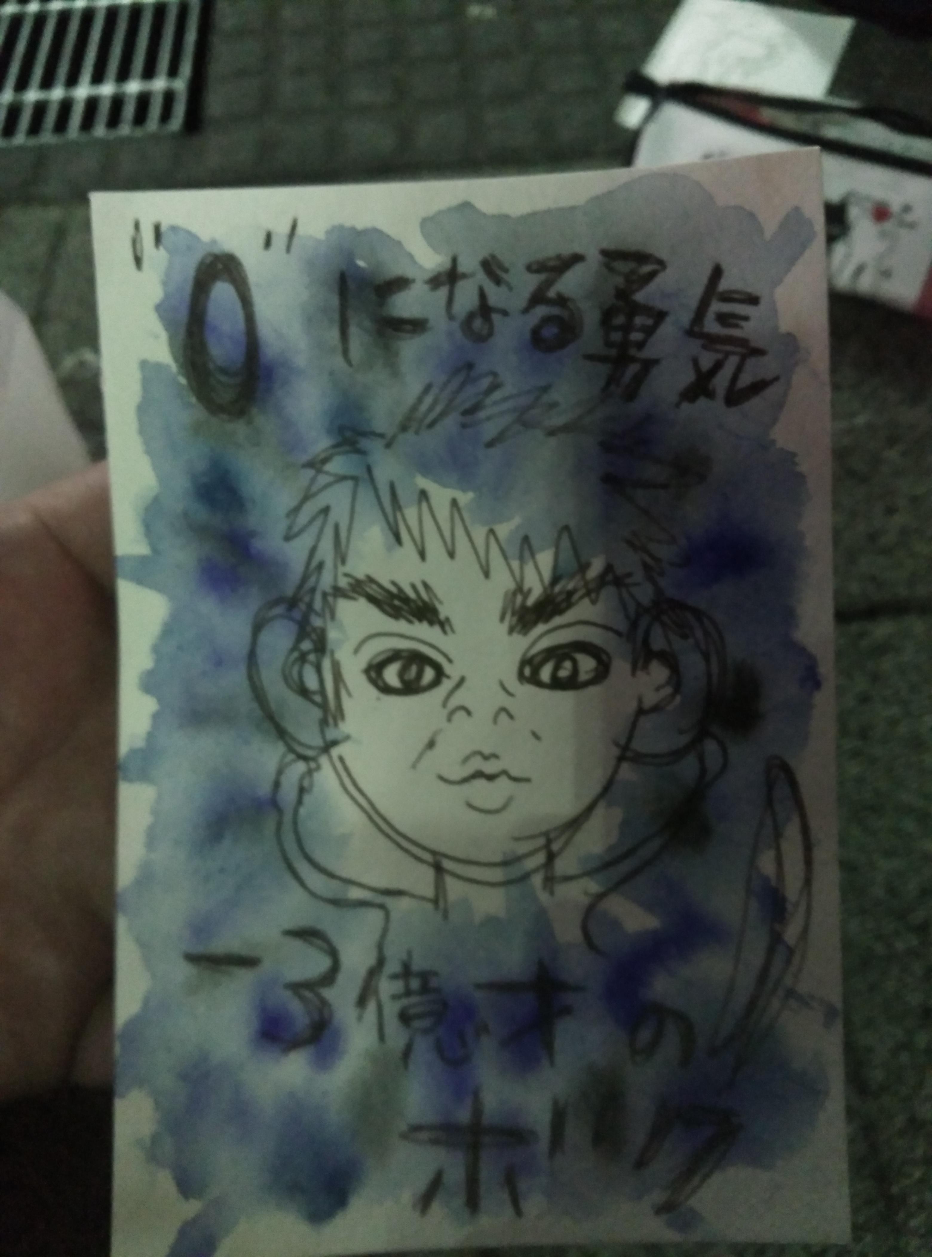 高円寺駅前で似顔絵
