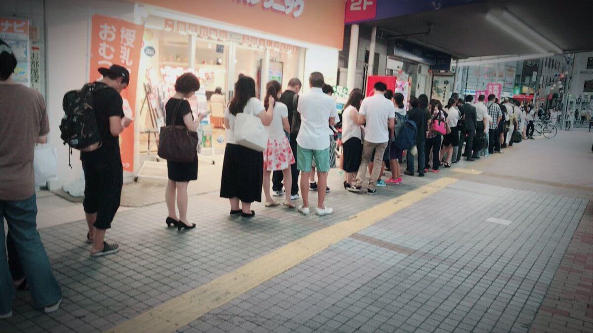 貧しい国日本