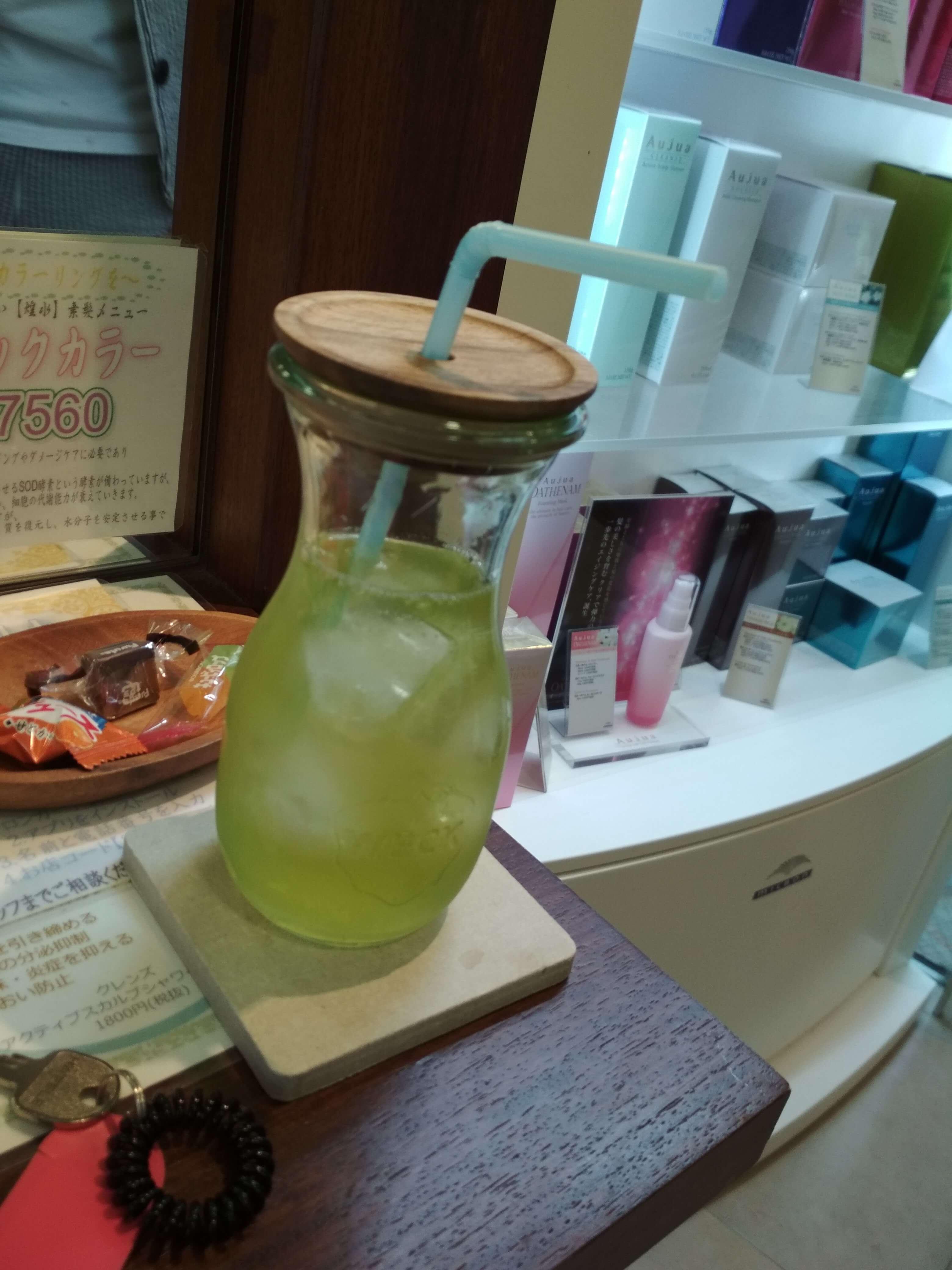 緑茶サービス
