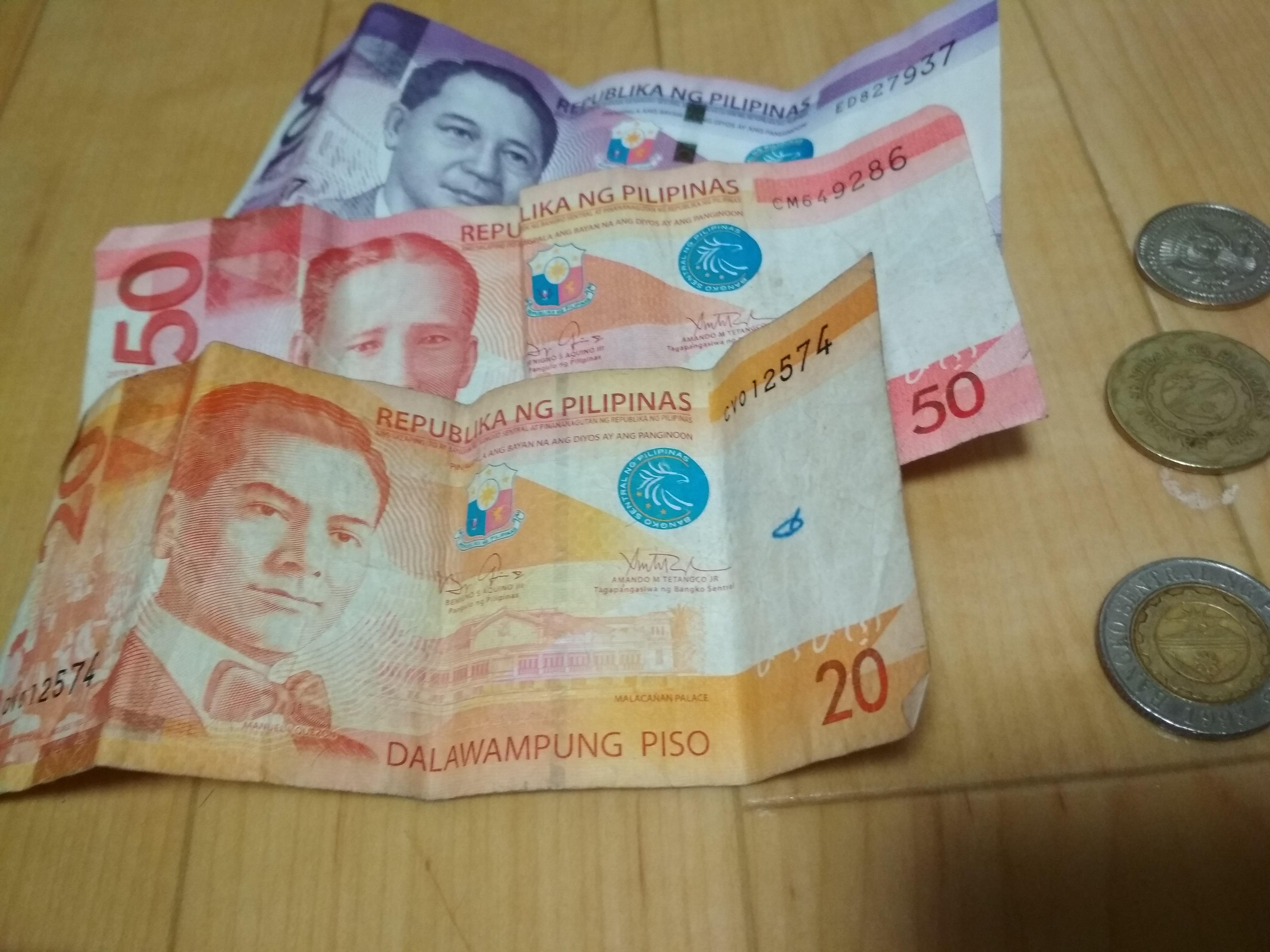 フィリピンの紙幣と硬貨