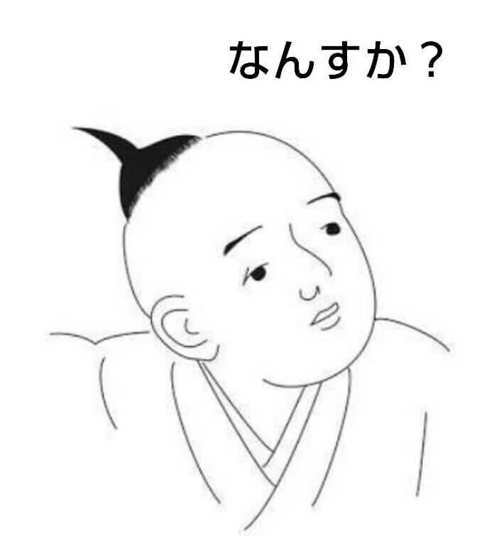 江戸時代散髪代