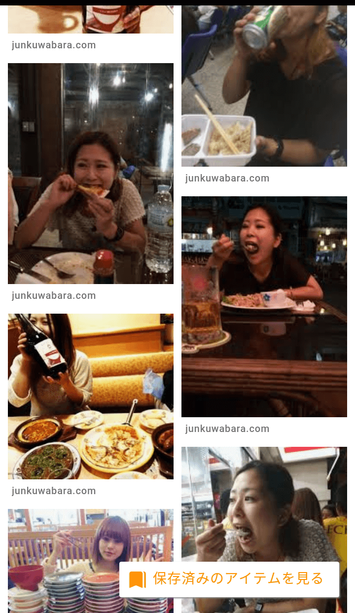 たくさん食べる妻