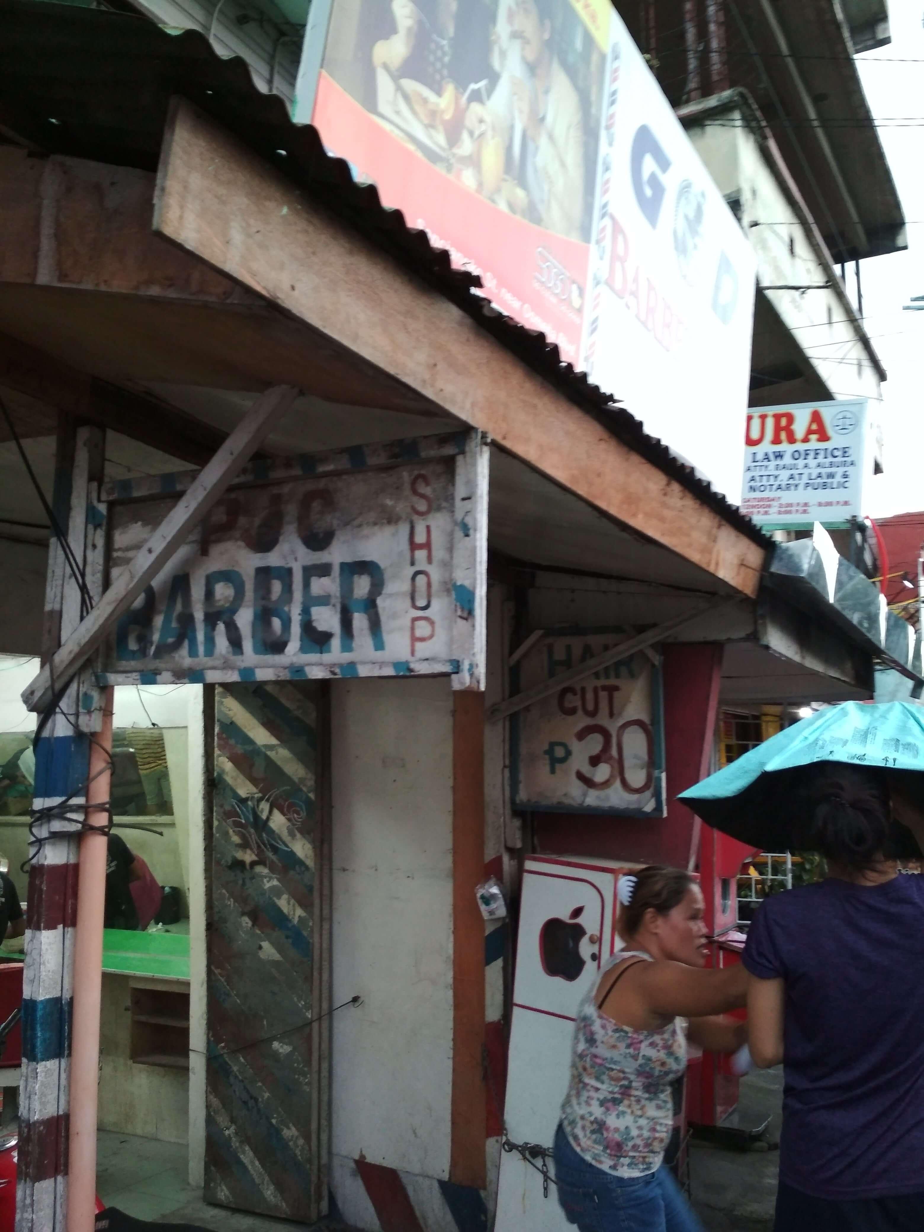 フィリピンのバーバー