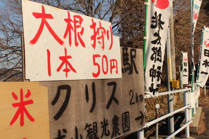 桃太郎神社道のり